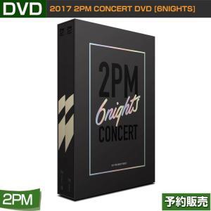 2017 2PM CONCERT DVD [6Nights] (1,3CODE)/韓国音楽チャート反映/日本国内発送/1次予約|shopandcafeo