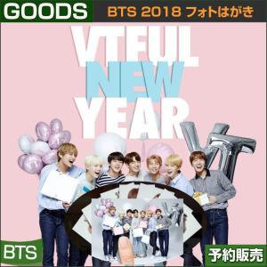 BTS 2018 フォトはがき / BTS BTS x VT COSMETICS / 日本国内配送/1次予約|shopandcafeo