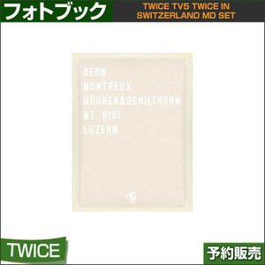 TWICE TV5 TWICE in SWITZERLAND MD SET / 日本国内発送 / ゆうメール発送/代引不可/1次予約/送料無料 shopandcafeo