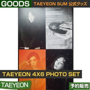 TAEYEON 4x6 PHOTO SET / SM SUM ARTIUM /1次予約|shopandcafeo