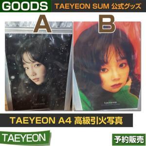 TAEYEON A4 高級引火写真 / SM SUM ARTIUM /1次予約|shopandcafeo