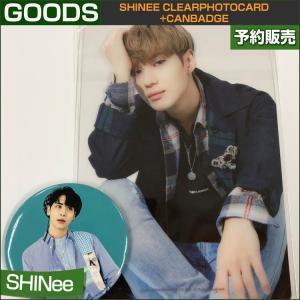 SHINee/TVXQ CLEARPHOTOCARD+CANBADGE (メンバーランダム) / 当日発送|shopandcafeo