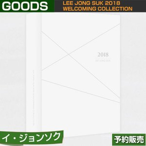 LEE JONG SUK 2018 WELCOMING COLLECTION/日本国内発送/1次予約|shopandcafeo