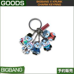 BIGBANG x KRUNK CHARM KEYRING / YG / 日本国内発送/1次予約|shopandcafeo