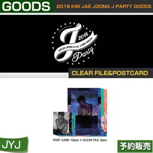 CLEAR FILE  POST CARD SET / 2018 KIM JAE JOONG J PARTY GOODS/1次予約|shopandcafeo
