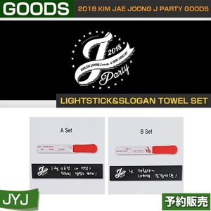 LIGHTSTICK  SLOGAN TOWEL SET / 2018 KIM JAE JOONG J PARTY GOODS/1次予約|shopandcafeo