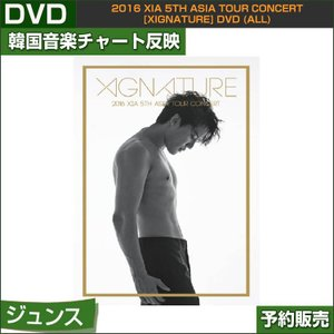 2016 XIA 5TH ASIA TOUR CONCERT [XIGNATURE] DVD (ALL)/韓国音楽チャート反映/日本国内発送|shopandcafeo
