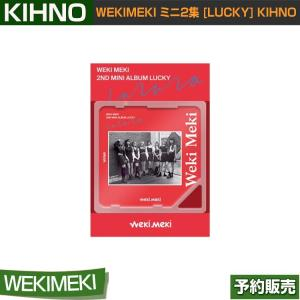 WEKIMEKI ミニ2集 [LUCKY] KIHNO SMART ALBUM/韓国音楽チャート反映/日本国内発送/1次予約|shopandcafeo