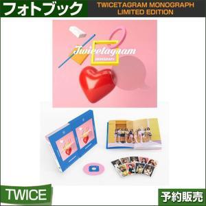 TWICETAGRAM MONOGRAPH LIMITED EDITION フォトブック/DVD (CODE 13456)/韓国音楽チャート反映/日本国内発送/送料無料/ゆうメール発送/代引不可 shopandcafeo