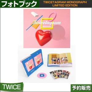 TWICETAGRAM MONOGRAPH LIMITED EDITION フォトブック/DVD (CODE 13456)/韓国音楽チャート反映/日本国内発送 shopandcafeo