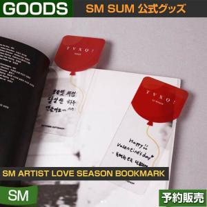 SM ARTIST LOVE BOOKMARK (TVXQ/REDVELVET/EXO) / SM SUM ARTIUM /1次予約
