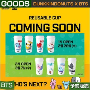 REUSABLE CUP / BT21 x DUNKKINDONUTS / 日本国内配送/1次予約|shopandcafeo