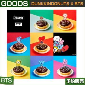 DONUT PIC (ドーナツピック) / BT21 x DUNKKINDONUTS/日本国内発送/1次予約 ドーナツは含まれません|shopandcafeo