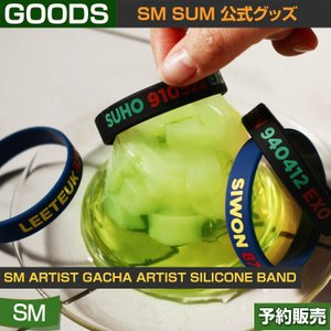 SM ARTIST GACHA ARTIST SILICONE BAND (SUPERJUNIOR,NCT) / 日本国内配送/1次予約|shopandcafeo