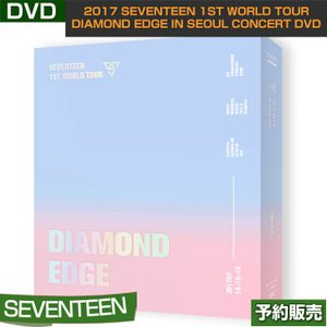 2017 SEVENTEEN 1ST WORLD TOUR DIAMOND EDGE IN SEOUL CONCERT DVD (CODE 13456) /ゆうメール発送/代引不可/1次予約/送料無料|shopandcafeo