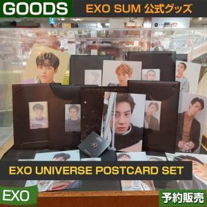 EXO UNIVERSE POSTCARD SET / SUM DDP ARTIUM SM 日本国内配送/当日発送|shopandcafeo