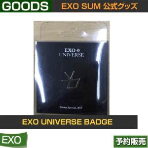 EXO UNIVERSE BADGE / SUM DDP ARTIUM SM 日本国内配送/当日発送|shopandcafeo