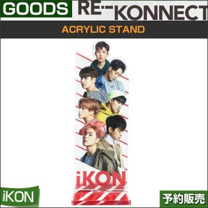 ACRYLIC STAND / iKON 2018 PRIVATE STAGE [RE-KONNECT] MD shopandcafeo