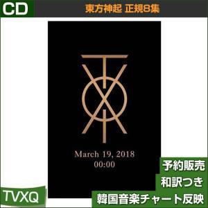 フォトカード贈呈/東方神起(TVXQ) 正規8集 [New ...