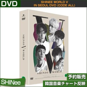 SHINee World V in Seoul DVD (C...