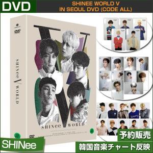 【メンバー別公式フォトカード1枚贈呈】SHINee World V in Seoul DVD (Code ALL)/初回限定ポスター丸めて発送/韓国音楽チャート反映/日本国内発送|shopandcafeo