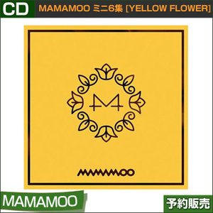 MAMAMOO ミニ6集 [YELLOW FLOWER] / 韓国音楽チャート反映/日本国内発送/初回限定ポスター終了/1次予約|shopandcafeo