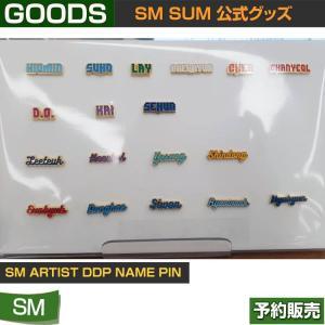 SM ARTIST DDP NAME PIN (SUPERJUNIOR/EXO) / SM SUM ARTIUM /1次予約|shopandcafeo