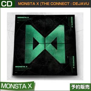 4種セット/ MONSTA X [THE CONNECT : DEJAVU] / 初回限定ポスター丸めて発送/1次予約/特典MVDVD|shopandcafeo