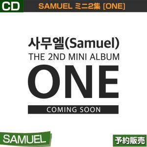 SAMUEL ミニ2集 [ONE] / 韓国音楽チャート反映/日本国内発送/初回限定ポスター終了/1次予約|shopandcafeo