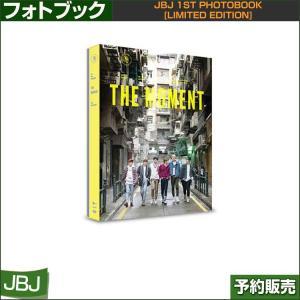 JBJ 1st PHOTOBOOK フォトブック THE MOMENT  [Limited Edition] / 日本国内発送/初回限定ポスター終了/1次予約|shopandcafeo