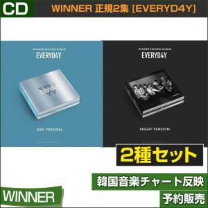 2種セット / WINNER 正規2集 [EVERYD4Y] / 特典MVDVD終了 / 初回限定ポスター終了 / 韓国音楽チャート反映/日本国内発送/1次予約|shopandcafeo