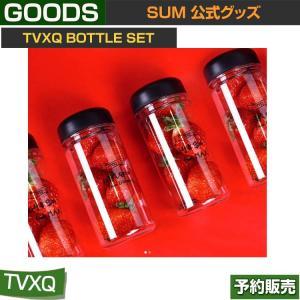 TVXQ / SUPERJUNIOR BOTTLE / SM SUM CAFE DDP ARTIUM / SM SUM ARTIUM /1次予約|shopandcafeo