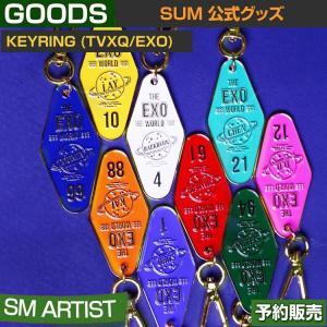 Artist Hotel KEYRING (TVXQ/EXO) / SM SUM CAFE DDP ARTIUM /1次予約|shopandcafeo