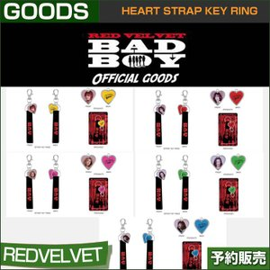 HEART STRAP KEY RING / REDVELVET BAD BOY OFFICIAL GOODS / SM ARTIUM SUM TOWN /1次予約|shopandcafeo