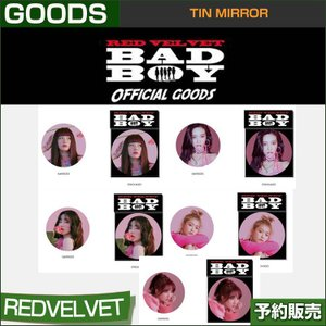 TIN MIRROR / REDVELVET BAD BOY OFFICIAL GOODS / SM ARTIUM SUM TOWN /1次予約|shopandcafeo