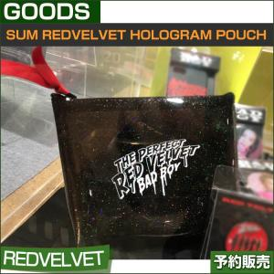 REDVELVET HOLOGRAM POUCH / SM SUM DDP ARTIUM /1次予約|shopandcafeo