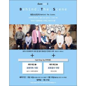 和訳つき/BTS(防弾少年団) Behind The Scene 写真集/日本国内発送/当日発送|shopandcafeo|02