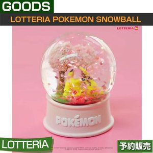 LOTTERIA POKEMON SNOWBALL /日本国内配送/1次予約|shopandcafeo