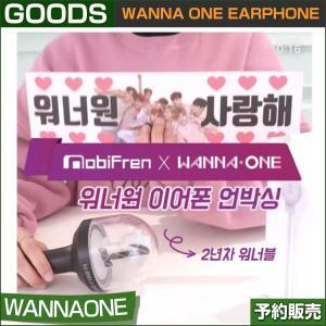 WANNA ONE BLUETOOTH EARPHONE x gs25 /1次予約|shopandcafeo
