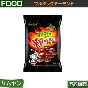 ブルダックアーモンド 30g x1 / サムヤン/韓国食品 /1次予約|shopandcafeo