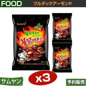 ブルダックアーモンド 30g x3 / サムヤン/韓国食品 /1次予約|shopandcafeo