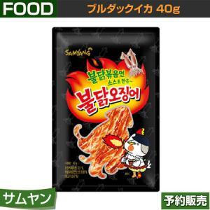 ブルダックイカ 40g x1 / サムヤン/韓国食品 /1次予約|shopandcafeo