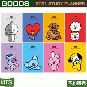 8種選択 / BT21 STUDY PLANNER  /韓国音楽チャート反映/日本国内発送/1次予約|shopandcafeo