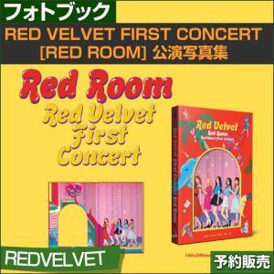 和訳つき/RED VELVET First Concert [RED ROOM] 公演写真集 / 日本国内発送/1次予約|shopandcafeo