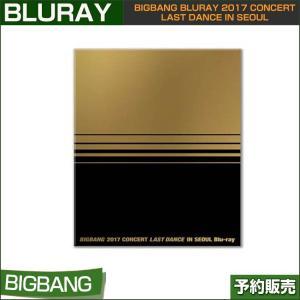 BIGBANG Bluray 2017 CONCERT LAST DANCE IN SEOUL /韓国音楽チャート反映/日本国内発送/1次予約/送料無料|shopandcafeo