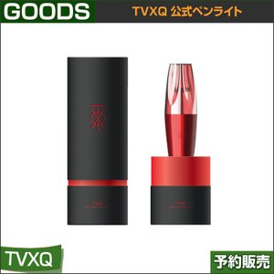 TVXQ 公式ペンライト / TVXQ! OFFICIAL FANLIGHT /日本国内配送/1次予約 / CIRCLE-#welcome|shopandcafeo