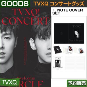 1. NOTE COVER SET / 東方神起(TVXQ) コンサートグッズ [CIRCLE-#welcome] /日本国内配送/1次予約|shopandcafeo