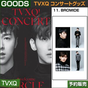 11. BROMIDE / 東方神起(TVXQ) コンサートグッズ [CIRCLE-#welcome] /日本国内配送/1次予約|shopandcafeo