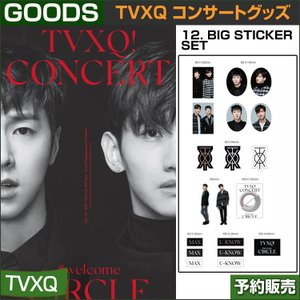 12. BIG STICKER SET / 東方神起(TVXQ) コンサートグッズ [CIRCLE-#welcome] /日本国内配送/1次予約 shopandcafeo