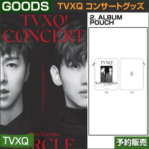 2. ALBUM POUCH / 東方神起(TVXQ) コンサートグッズ [CIRCLE-#welcome] /日本国内配送/1次予約 shopandcafeo